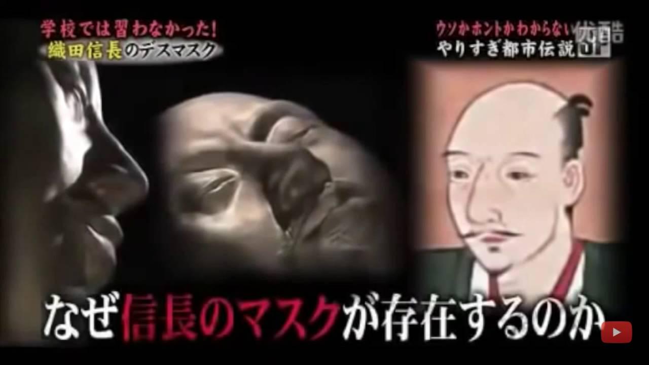 織田信長 本能寺の変の真実とは? | 歴史上 ...