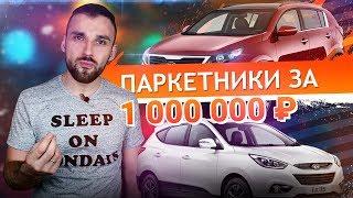 видео Новые кроссоверы до 1000000 рублей