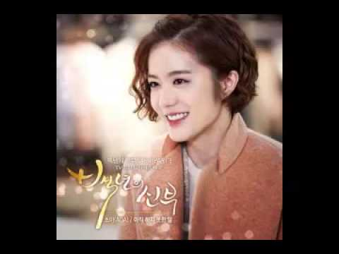 Choa (초아) [AOA] - 아직 하지 못한 말 (Words I Have Yet To Say) [Bride Of The Century OST]