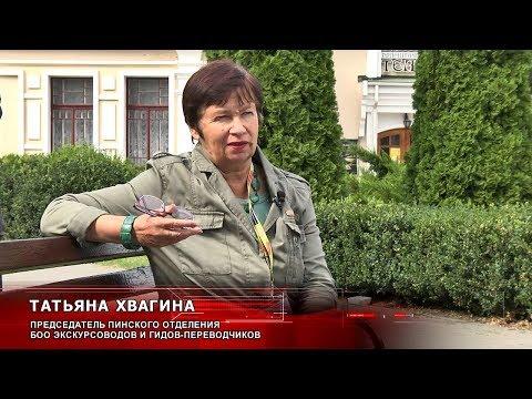 Туризм в Пинске: топ городских достопримечательностей гида Татьяны Хвагиной
