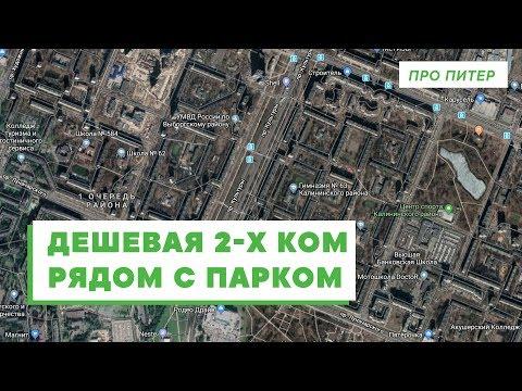 2-КОМ С КУХНЕЙ ПОСЕРЕДИНЕ / ПРО ПИТЕР