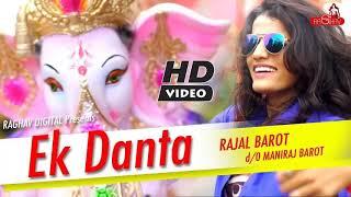 Rajal Barot - Ek Danta (VIDEO SONG) | Ganpati Song | Raghav Digital