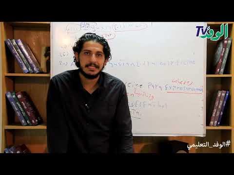 إزاي تتعلم اللغة الأسبانية في 5 دقايق - الوفد التعليمي 2019  - 00:52-2018 / 10 / 15