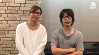 RISING SUN ROCK FESTIVAL 2017 in EZO くるり ビデオメッセージ.