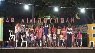 ΕΔΩ ΛΙΛΙΠΟΥΠΟΛΗ - Νέα Μάδυτος - |20-08-2015|