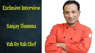 VAH RE VAH CHEF Sanjay Thumma speaking to Desiplaza TV when he visited Dallas 2014