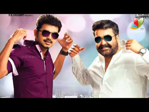 Vijay's 'Jilla' Distribution Rights Sold in all Areas | Mohanlal | Hot Latest Tamil News