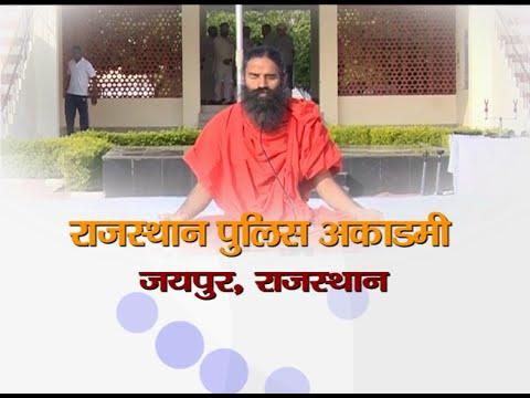 Yog Shivir: Swami Ramdev | Police Academy, Jaipur, Rajasthan  | 01 Nov 2015