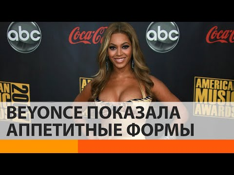 Beyonce сексуально танцует в рекламе кроссовок