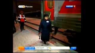 Проводник поездов. Новые правила к проф пригодности.