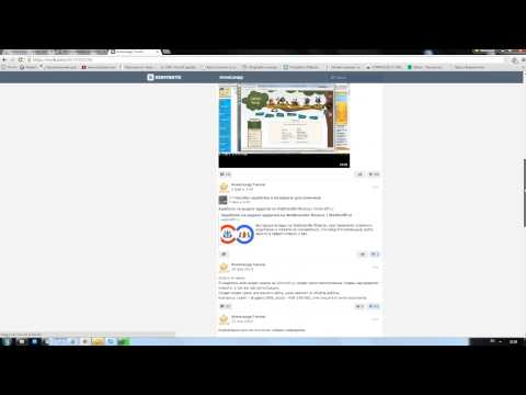 Использование мобильной версии Вконтакте