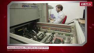 Moteurs électriques : PSA s'allie au Japonais Nidec