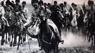 'Когда мы были на войне', казачья песня  Пелагея