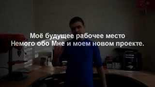 видео печатные » Радиолюбительский портал