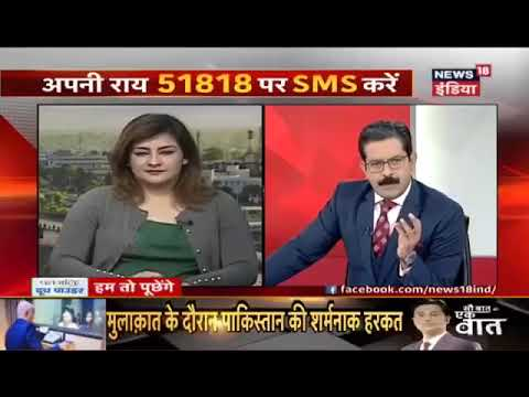 Mona Alam versus Sumeet Awasthi on HTP News18 _ Donald Trump madness