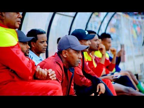 Ethiopia Buna Fans flash light songs @ Addis Ababa Stadium