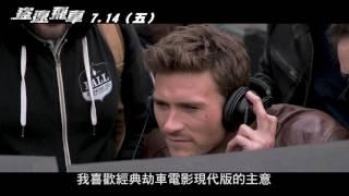 【东方快递】「东方快递」#东方快递,威視電影【盜速飛...