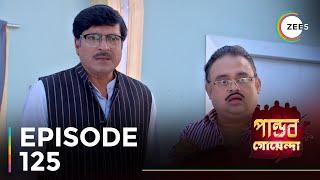 Pandab Goenda |  Ep - 125 | Sneak Peek | Rob Dey | Rishav Chakraborty