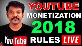 Youtube New Monetization Policy Rules 2018 In Tamil | Online Tamil Anand