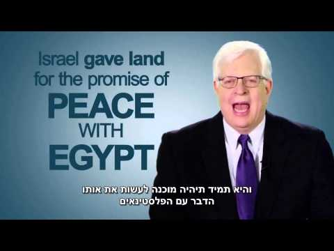 Best informational video about Israel