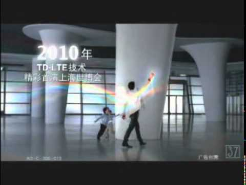 Promotion Trailer of Shanghai EXPO 2010 for China Mobile | TV Commercial
