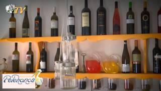 Pelekanos Restaurant In Oia, Santorini - Εστιατόριο Πελεκάνος στην Οία, Σαντορίνη