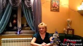 О ночном белье женщины и всей семьи. Одежда для сна. Домашний Очаг с Мариной(, 2016-01-05T00:00:00.000Z)