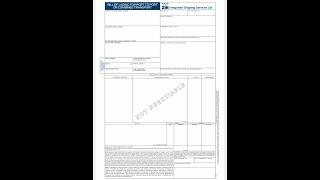 선하증권 양식 설명과 신용장통일규칙의 선하증권 규정