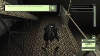 Splinter Cell.11 серия - Президентский дворец (Игра как сериал).