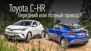 Toyota C-HR с вариатором: в гору едет, а на спуске — проблемы...