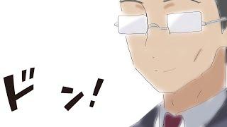 普通の女子校生が【ろこどる】やってみた。 『太田貢』です。