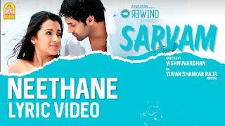 Neethane - Lyrical Video   Sarvam   Arya   Trisha   Vishnuvardhan   Yuvan Shankar Raja   Ayngaran