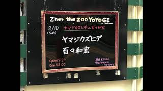 pale blue eyes/the velvet underground どうしようもない恋の唄/the ro...