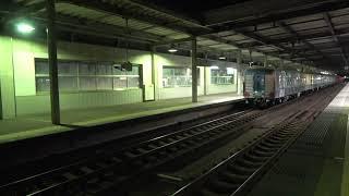 キハ261系 甲種輸送 小松駅通過