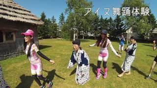 北海道ひだかに、台湾KNTスポーツガールズ4名がやってきてサイクリング...