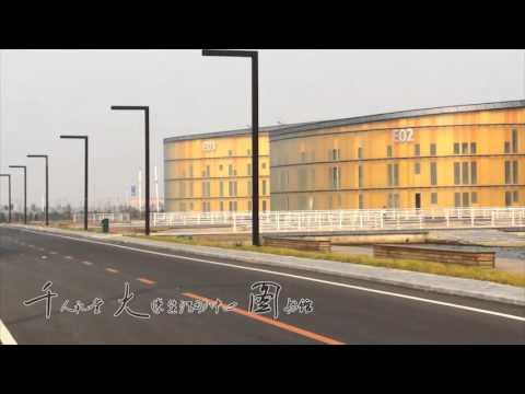 大连理工大学盘锦校区风光 | The View of Dalian University of Technology Panjin Campus
