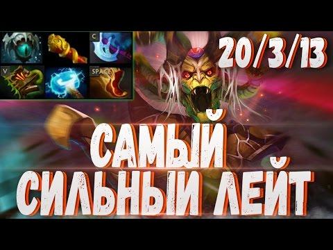 видео: cАМЫЙ СИЛЬНЫЙ ЛЕЙТ - МЕДУЗА ДОТА 2 | dota 2 medusa 6.88