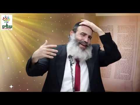 הרב יצחק פנגר  - מהו חוק ה 100% ? - שידור חי HD