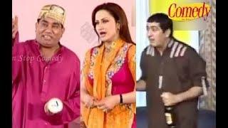 Zafri Khan | Nargis | Khushboo | Nasir Chinyoti | Afreen Khan | Non Stop Comedy
