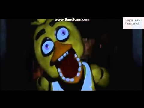 Испуги five night at frades 1-2-3