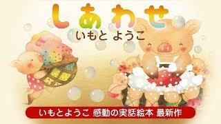 http://news.kodansha.co.jp/20170915_b02 毎日たくさんの洗濯をしてい...