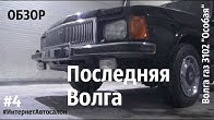 Гидро-посев газона в Воронеже - YouTube