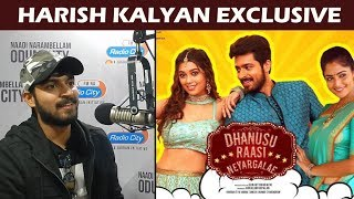 Harish Kalyan Reveals Experience on Lip-Lock Scene | Dhanusu Rasi Neyargale | Radio City Chennai