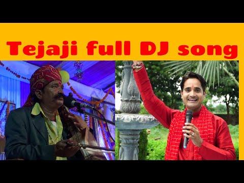 तेजाजी भजन, तेजाजी काला का खाया नै tejaji bhajan narad muni sain s/o bhagwansahay sain 9782656464