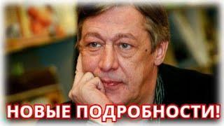 Адвокат Пашаев получил 11 миллионов рублей от Ефремова за свободу