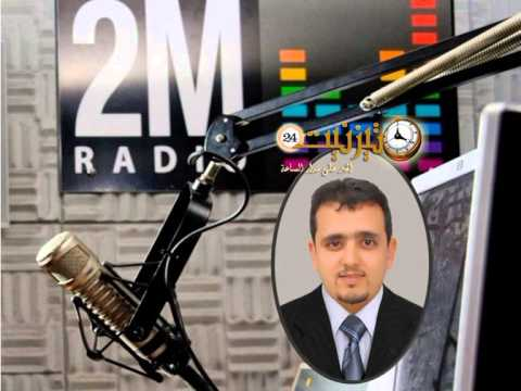 chihk bala radio 2M