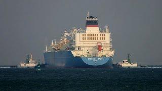 """LNG Tanker """"TANGGUH SAGO"""" YKK E-1"""