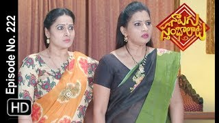 Naalugu Sthambalata| 12th October 2019  | Full Episode No 222 | ETV Telugu