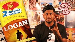 Logan - 2 Minute Review | Hugh jackman | Fully Filmy
