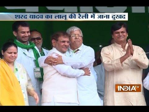 Bihar: Lalu Prasad Yadav Patna rally in Gandhi Maidan: क्या शरद यादव होंगे बर्खास्त?